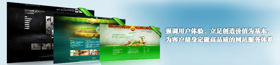 product_banner